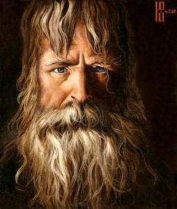 Славянская Борода