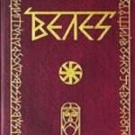 Книга Велеса – священное писание родновера?