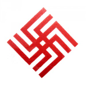 Славянский символ Дуния