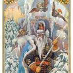 Бог Карачун