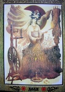 Богиня Доля