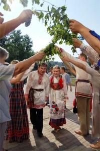 Славянский день всех влюблённых