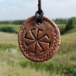 Солярные символы в язычестве