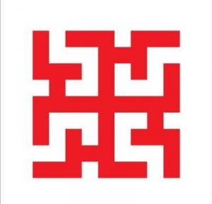 Славянский Символ Духобор