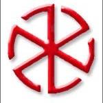Символ Грозовик
