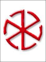 Славянский Символ Грозовик