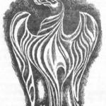 Огненный сокол Рарог