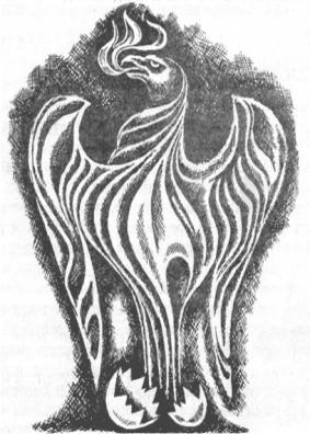 Славянская мифология, навьи духи, персонажи русских сказок