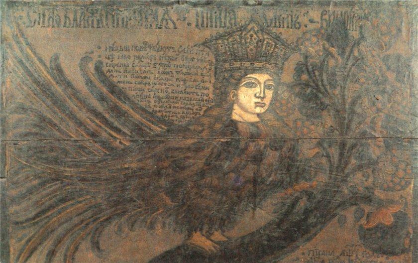 Славянская мифология, навьи духи славян, Ирийские птицы