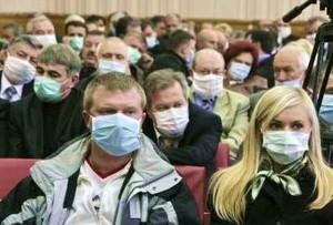 Зона выживания, ЧС, эпидемия гриппа