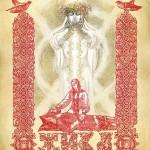 Славянский художник Максим Кулешов