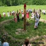 Славянская община Круг Языческой Традиции