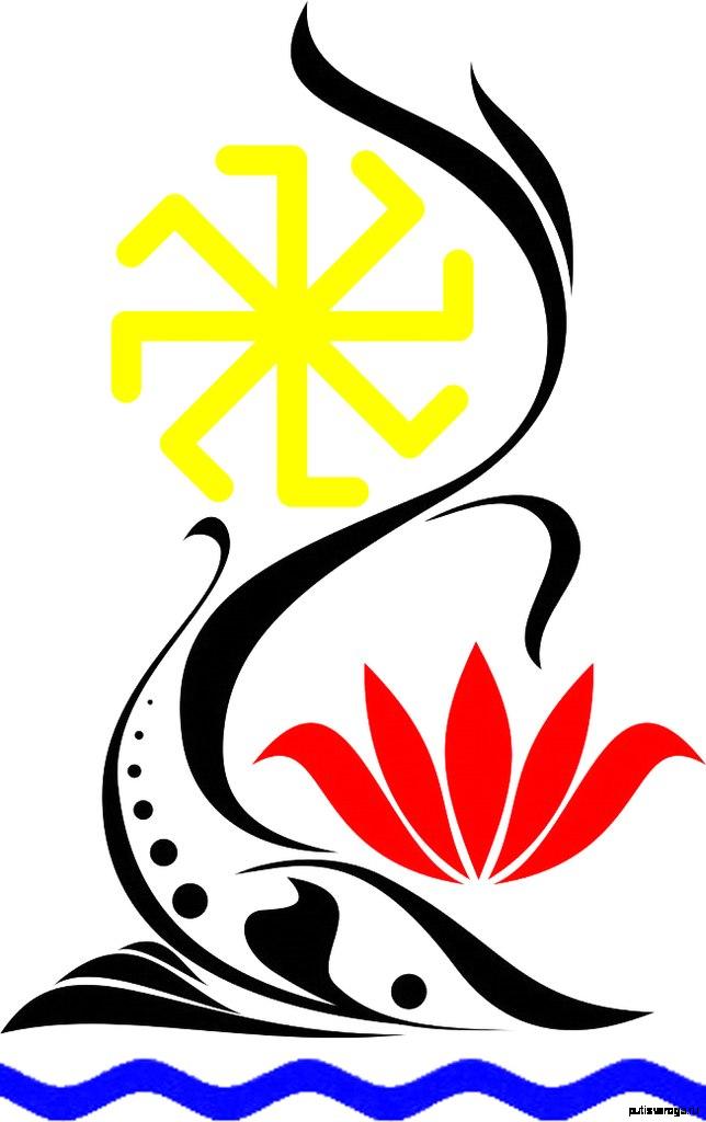 «Родолад» – Астраханская Родноверческая община
