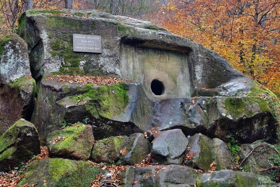 Кавказские каменные дольмены