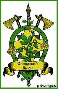 «Сибирский Вьюн» - Русская школа боя