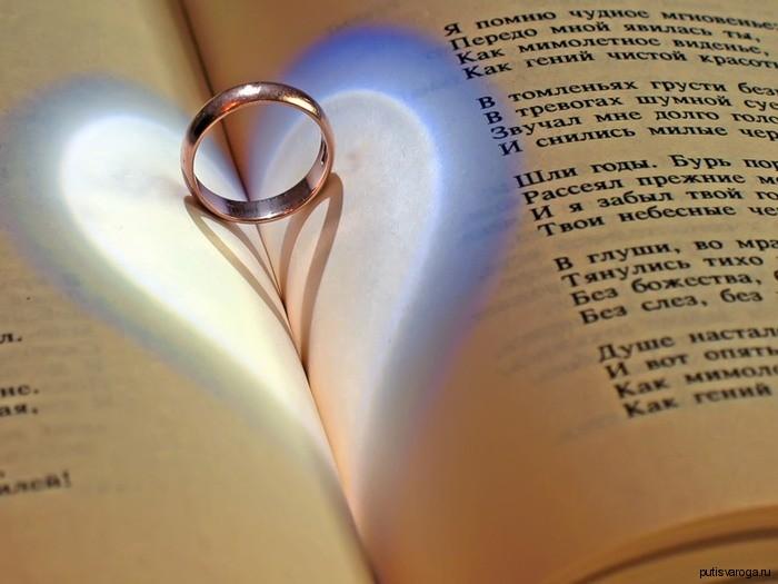 Поиск пары: практические рекомендации