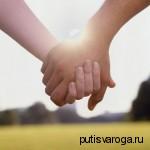 Помощь молодым родителям