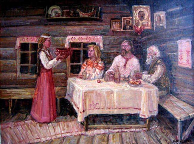 Славянское Сватовство