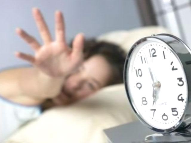 Не буди спящего