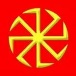 Отличие символа от знака на примере коловрата