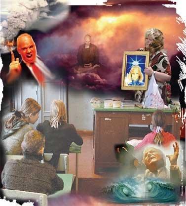 Фанатизм в Славянской Вере