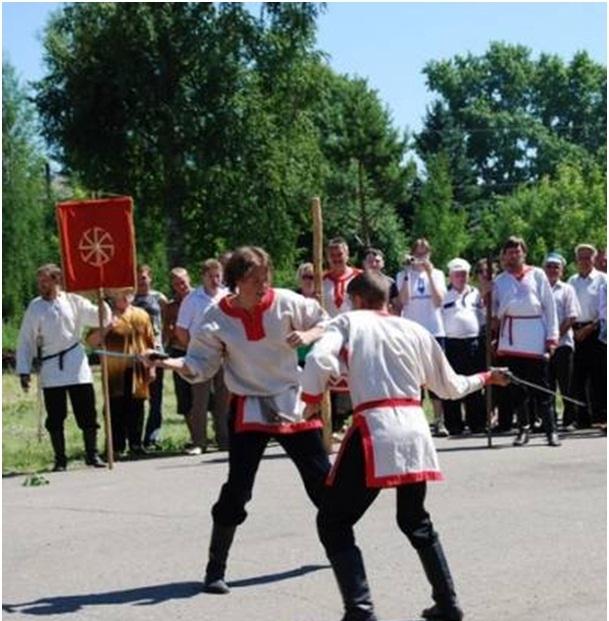 Славянская Молодёжь