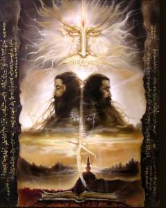 Чиры Славянских Богов