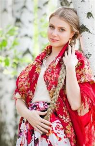 Славяночка