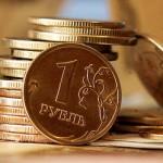Немного о колебании валюты