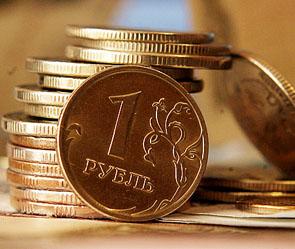 Колебание валюты