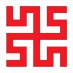 Славянский Символ Боговник