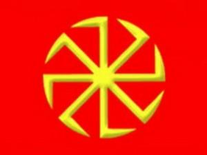Символ Бога Перуна