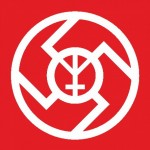 Символ Ведаман