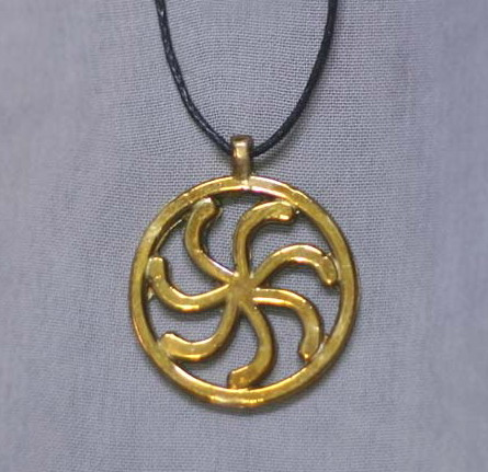 Символы для язычника