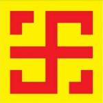 Символ Всеславец