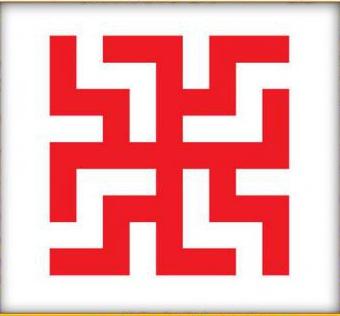 Символ Зайчик