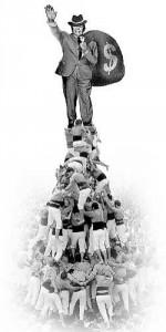 Финансовая пирамида, экономическое мошенничество, пирамида МММ