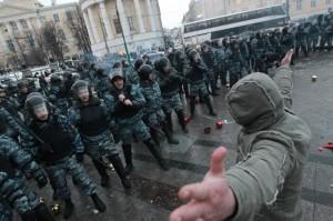 Насилие власти. Спецслужбы, политика и народ