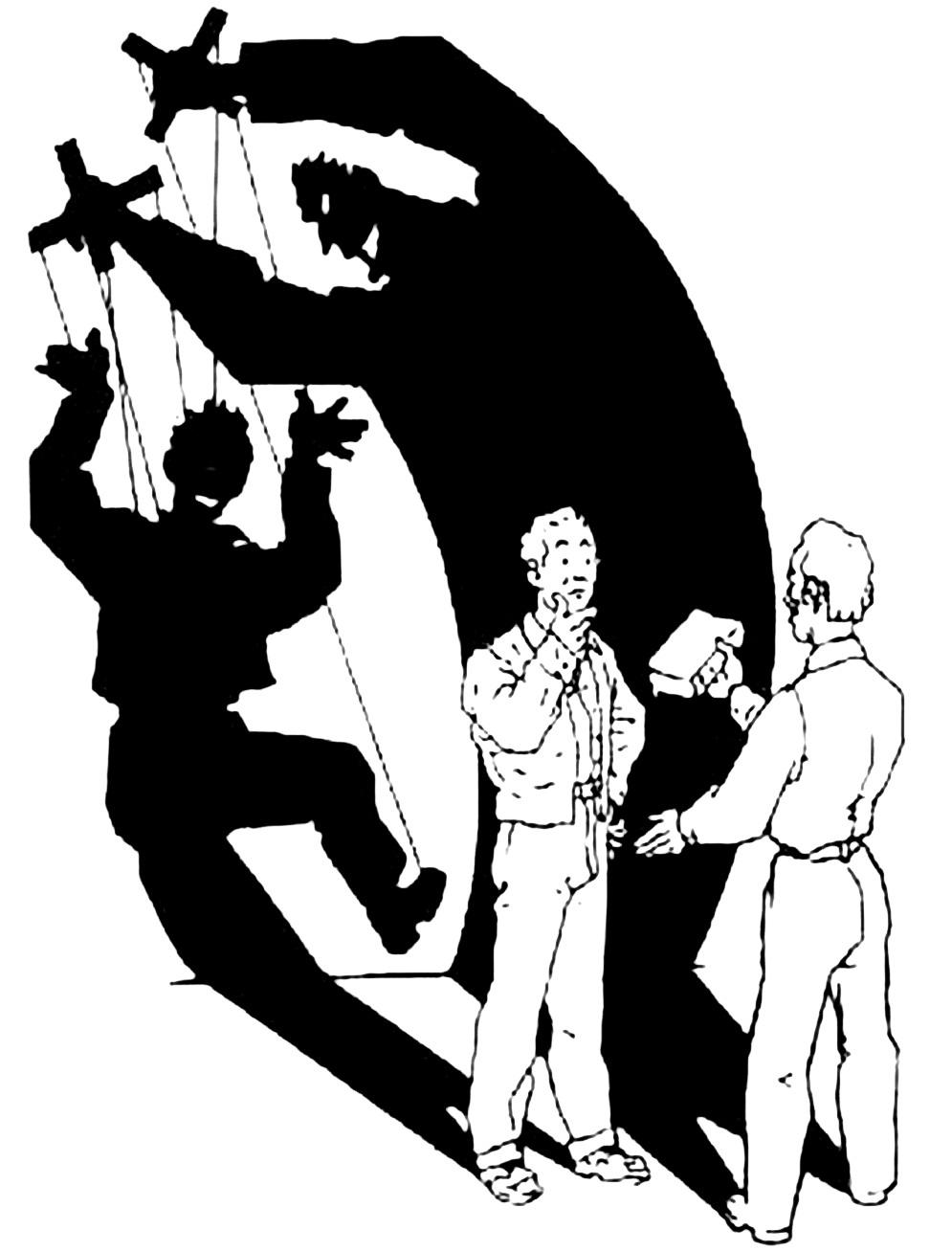 Манипуляция, мошенничество, воздействие на психику человека