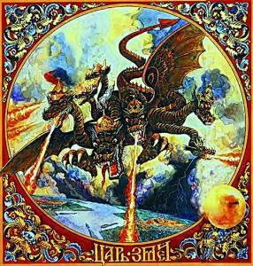Славянские ведические праздники, традиции, обычаи