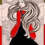 День Богини Марены (25 ноября)