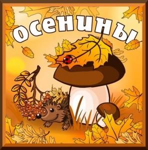 Славянские ведические праздники традиции и обряды