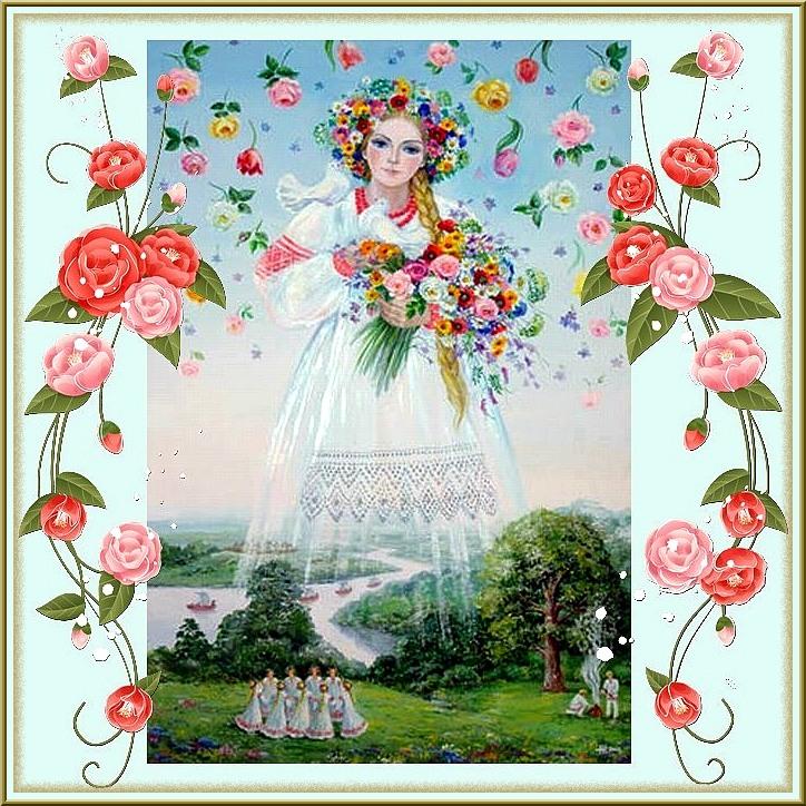 Славянские ведические традиции, праздники и обряды