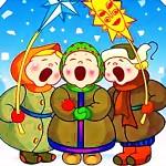 Щедрец, Щедрый вечер (31 декабря)