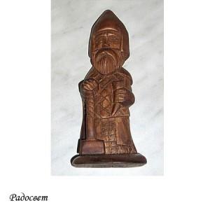 statuetka-Bog-Perun