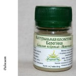 balzam-Zhivichnyy