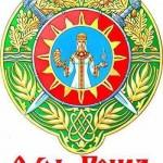 Тарасов Евгений. «Исконно Славянские символы»