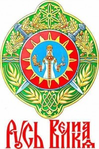 iskonno-slav-simbols