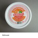zub-poroshok-Osobyi