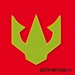 Славянская община «Триглав»
